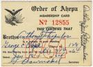 Anthony Petropulos' Order of AHEPA membership card, Lewiston, 1964