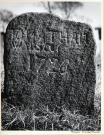Field stone, 1728, Eastern Cemetery, Portland