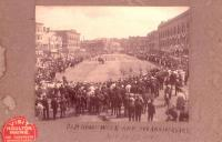 Old Home Week, Houlton, 1907