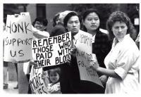 Tiananmen Square Protests, Portland, 1989