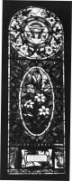 Stained glass window, St. Lawrence Church, Portland