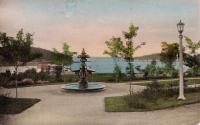 Bar Harbor Park