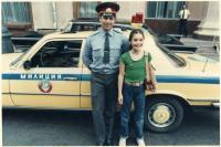 Samantha Smith, Moscow, 1983