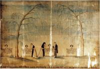 Brewster Family memorial, ca. 1805