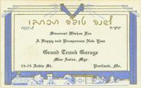 Grand Trunk Garage New Year card, Portland, 1937