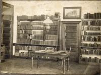 Moody Library, Fairfield, ca. 1890