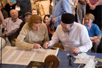 Bet Haam Torah dedication, South Portland, 2009