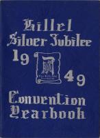 Hillel Silver Jubilee, 1949