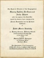 Rabbi installation invitation, Portland, 1948