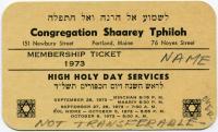 Shaarey Tphiloh High Holy Days ticket, Portland, 1973