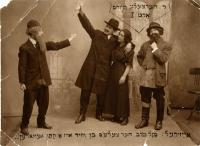 Globe Yiddish Theater, Auburn, 1914