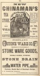 Portland City Directory advertisement, 1871