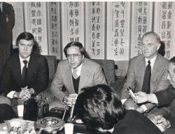 William Cohen Asia Trip, 1979