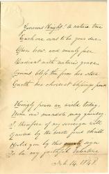 G. H. Knight valentine, 1848