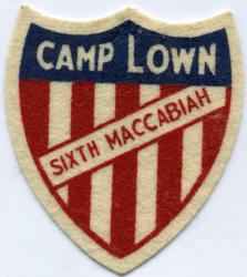 Maccabiah patch, Camp Lown, ca. 1958