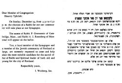 Invitation to vote for rabbi, Portland, ca. 1946