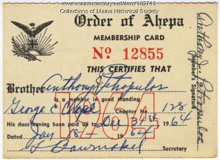 Anthony Petropulos' Order of AHEPA membership card, Lewiston, 1964