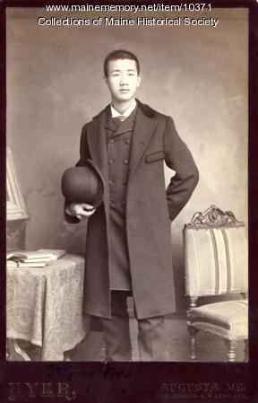 Wong My, Augusta, ca. 1890