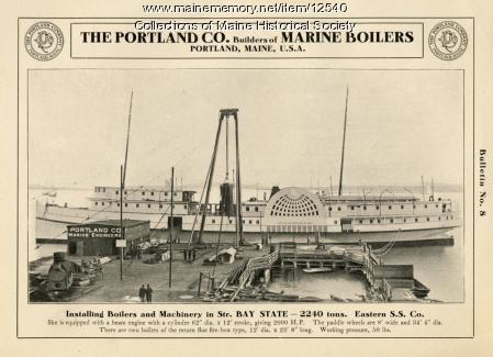 Portland Company Bulletin No. 8, ca. 1890