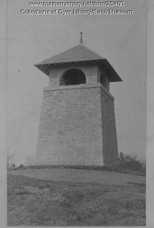 Water Tower, Pepperell Park, Saco, ca. 1900