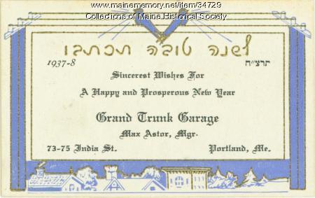Grand Trunk Garage New Year card, Portland, 1937