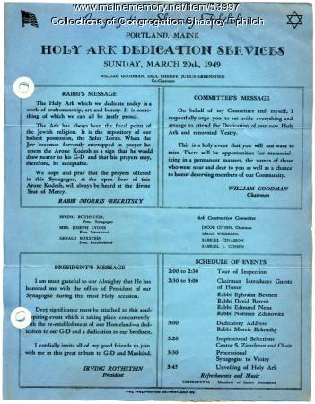 Holy Ark dedication program, Portland, 1949