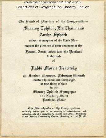 Rabbi installation invitation, Portland, 1948