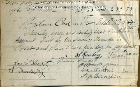 Shaarey Tphiloh Finance Committee statement, 1902