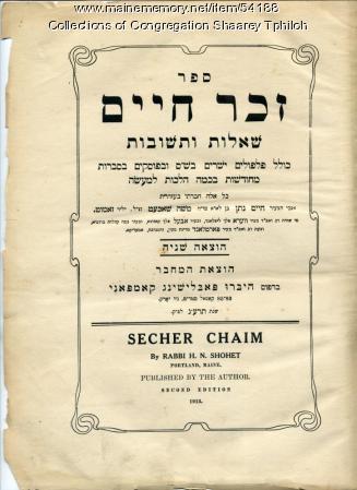 Secher Chaim title page, Portland, 1913
