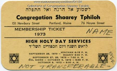 Shaarey Tphiloh High Holy Days ticket, Portland, 1973