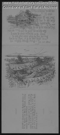 Green Acre on Piscataqua Inn advertisement, ca. 1900