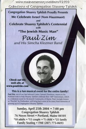 Shaarey Tphiloh centennial poster, Portland, 2004