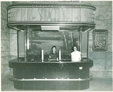Portland Water District Union Station Spa, Portland, 1951