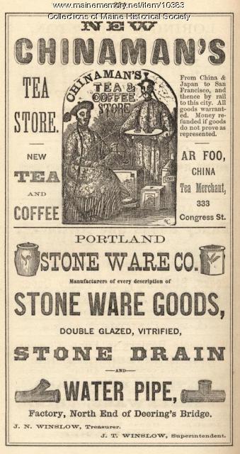 Portland City Directory advertisement, 1871