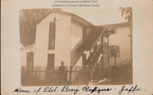Home of Benjamin Rogers, Jaffa, Palestine, ca. 1866