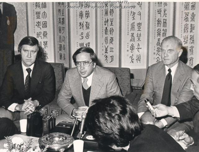 William Cohen Asia Trip, 1979