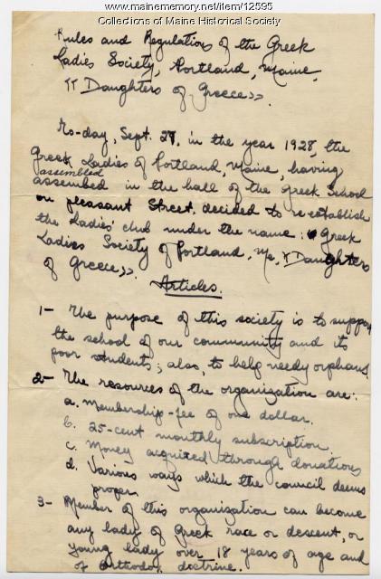 Greek Ladies Society Rules and Regulations, Portland, 1928