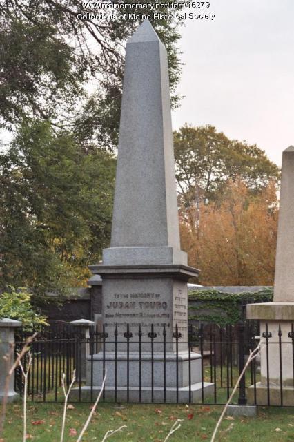 Judah Touro's Memorial in the Cemetery