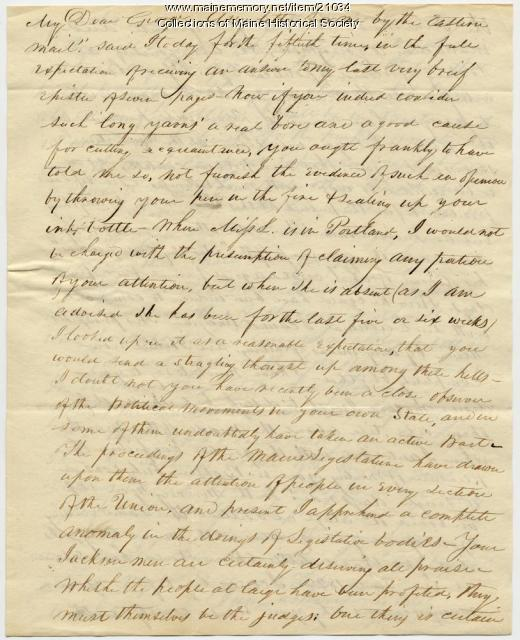 Franklin Pierce letter to George W. Pierce, 1830