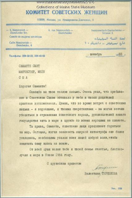 Letter from Soviet cosmonaut, 1983
