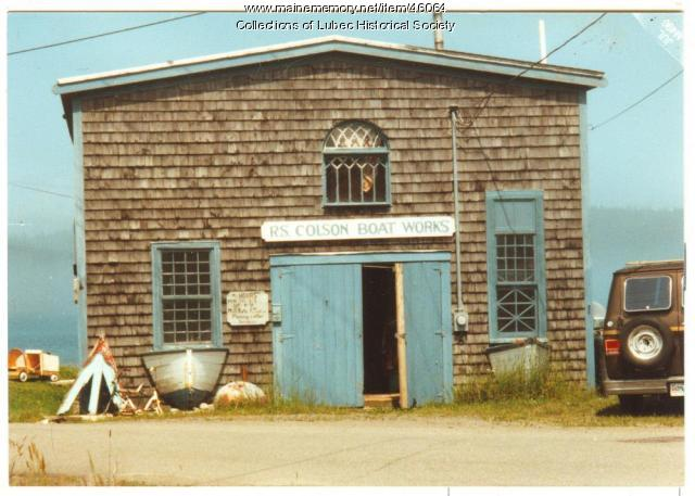 Colson Boat Shop, Lubec, ca. 1978