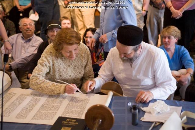 Bet Haam Torah dedication, South Portland, 2009