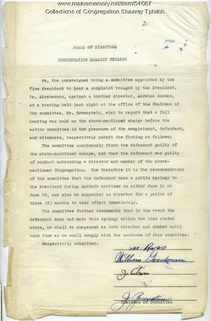 Synagogue report on disagreement, Portland, ca. 1950