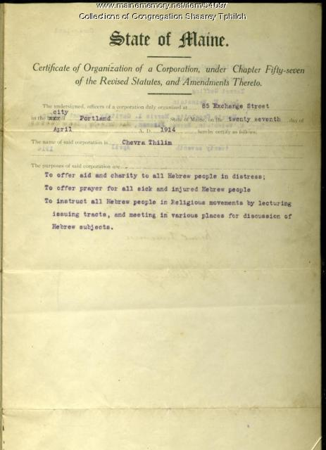 Chevra t'Hillim incorporation papers, Portland, 1914