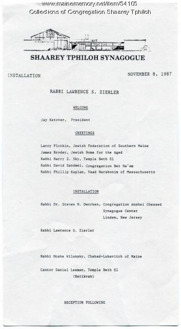 Rabbi installation program, Portland, 1987