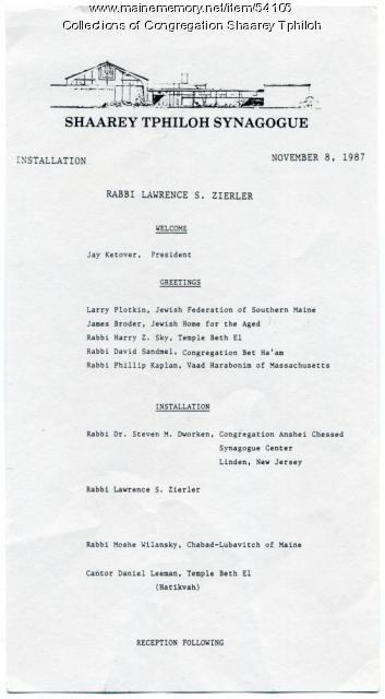 Rabbi installation program, Portland, 1987