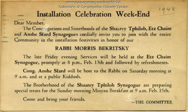 Rabbi installation announcement, Portland, 1948