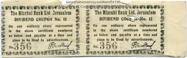 Israel bond coupon, ca. 1950