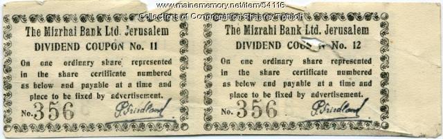 Israel bond coupon, ca. 1950