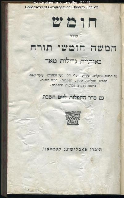 Pentateuch title page, Portland, ca. 1920